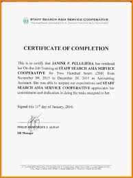 Ojt Certificate Of Completion Template Costumepartyrun