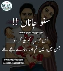 Luxury Quotes On Love In Urdu With Images Love Quotes