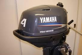 yamaha 4hp outboard. yamaha 4hp outboard + trailer plz read description t