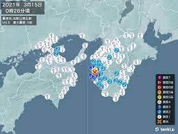 和歌山 地震 多発