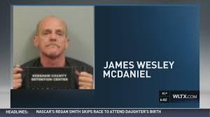 Deputies: Man Sexually Assaulted 2 Girls, 1 Boy | wltx.com