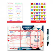 Printable Potty Training Chart Minnie Mouse 8 Best Images Of Mickey Mouse Reward Chart Printable