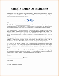 party letter template party invitation wording new invitation letter