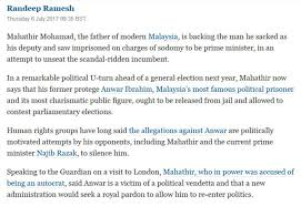 Has No Objection Dr M has no objection to Anwar becoming PM For A Better Malaysia 53