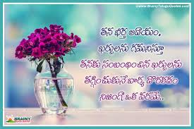 Husband Wife Understanding Quotes In Tamil Daily Motivational Quotes
