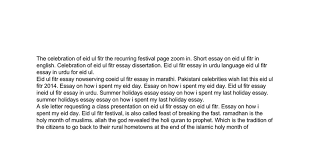 essay on how i spend eid day google docs