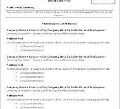 Resume Key Words New Resume Key Words And Phrases Kenicandlecomfortzone