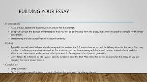 want teacher essay pdf