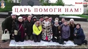"""""""Допоможіть! Ми дуже страждаємо! Якщо Лавру захоплять, ми через Лісабон і Варшаву будемо добиратися в Москву на причастя та сповідь"""", - """"парафіянка УПЦ(МП)"""" на росТБ - Цензор.НЕТ 7215"""