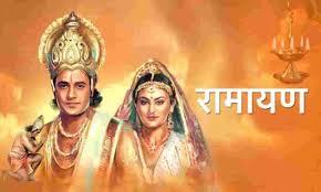 Happy Birthday Arun Govil: जब राम के रोल के लिए अरुण गोविल हुए  रिजेक्ट...रामायण में ऐसे मिला मौका...जानिए कुछ अनसुने किस्से | Happy  Birthday Arun Govil: When Arun Govil Rejected ...