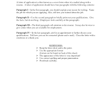 Short Application Cover Letter Resume Badak Examples Job Example