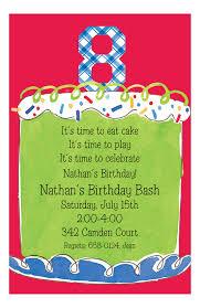 8th Birthday Party Invitations Boy Eighth Birthday Invitation 8th Birthday Party Invitations For Boys