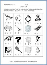 The activities can be used in kindergarten or 1st grade or for remedial work in other grades. Printable Phonics Worksheets For Early Learners