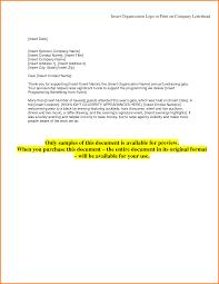 Sample Corporate Sponsorship Letter Corporate Performance