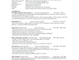 Java Programmer Resume Sample Download Android Developer Resume Java