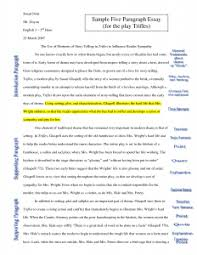 persuasive essay topics high school students essay questions high  essay concept essay topics explaining concepts essay topics explaining a persuasive essay topics