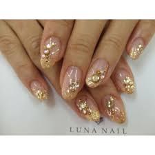 ピンクゴールドグラデーション Luna Nailルナネイルのネイルデザイン