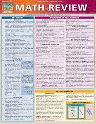 Math Review Laminated Study Guide 9781423218715