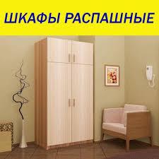Шкафы купить в Красноярске по низкой цене - «<b>Эконом Мебель</b> ...
