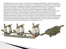 Отчет по производственной практике пм mittvenhurdbiric s diary  отчет по производственной практике пм 02