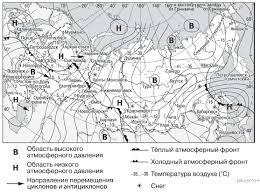 Промежуточная контрольная работа по географии класс   geo reshuoge ru get file id 275