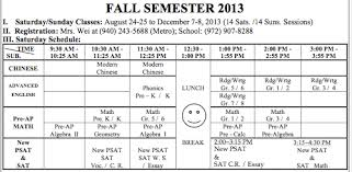 School Schedules Online New Dcs Fall 2013 Schedule And Registration Forms Released