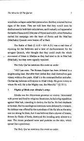 how to write a strong personal prophet muhammad essay essay writing service prophet muhammad essay by alfurati