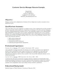 Resume Example For Customer Service Printable Customer Service ...