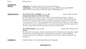 Sample Of Social Worker Resume Donation Form Templates