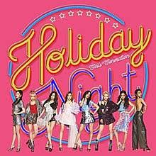 Itunes Holiday Chart Holiday Night Wikipedia
