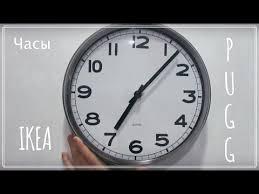 <b>ИКЕА ПУГГ</b> / <b>IKEA</b> PUGG - часы <b>настенные</b> (выпуск 14) - YouTube