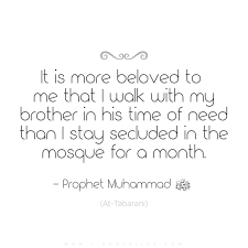 Islamic Quotes About Friendship