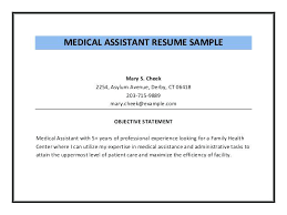 Medical Assistant Resume Samples – Lifespanlearn.info