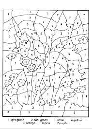Division Coloring Sheet Division Coloring Worksheets For Grade ...