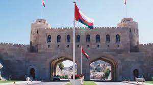 """سلطنة عمان تنوي طرح حصة أقلية في """"النفط الوطنية"""" - بزنس ريبورت الاخباري"""