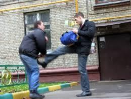 Необходимая оборона как обстоятельство исключающее преступность  Дипломная работа Скачать