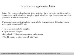 hr assistant cv template job description sample candidates human     ledger paper