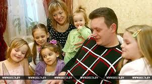 Количество многодетных семей в Беларуси увеличилось до тысяч