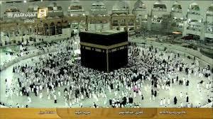 Résultats de recherche d'images pour «قناة القران الكريم»