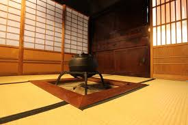 Sunken Fireplace At Our Minshuku | Photo