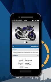 SMARTDEALER for Android - APK Download