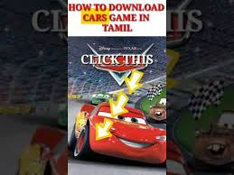 cars game tamil stories you