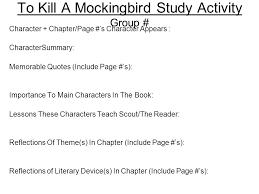 To Kill A Mockingbird Literary Terms Chart Key To Kill A Mockingbird Study Activity Term 1 Definition