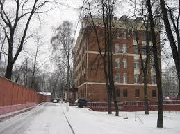 Факультет дошкольной педагогики и психологии МПГУ Москва Факультет дошкольной педагогики и психологии МПГУ