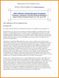 mba sample essays new hope stream wood 6 mba sample essays