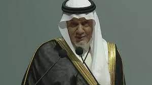 إيران   تركي الفيصل: إرهاب إيران عابر للحدود ويهدد المنطقة.. يجب دحره - تركي  الفيصل