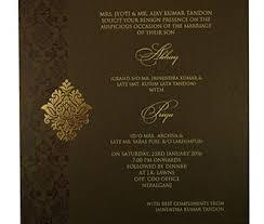 muslim wedding invitation cards muslim wedding cards 4muslim Muslim Wedding Cards Toronto muslim wedding card in brown golden with gate fold designwedding card in brown golden with gate fold design muslim wedding invitations toronto