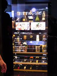 Panasonic Vending Machine Fascinating Panasonic Has Created The Worlds Most Advanced Wine Cellar