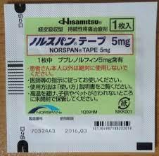 ノル スパン テープ