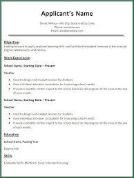 Simple Resume Format For Teacher Job | Resume Format